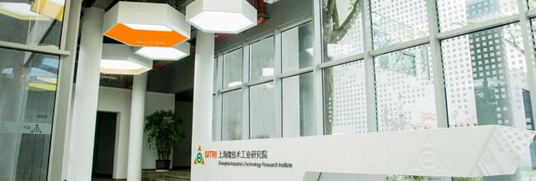 Shanghai Innovation Center