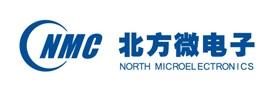 SITRI Partner NMC