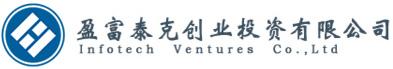 SITRI Partner IPV Capital
